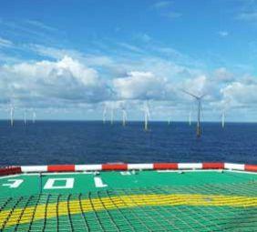 Helideck near offshore wind farm